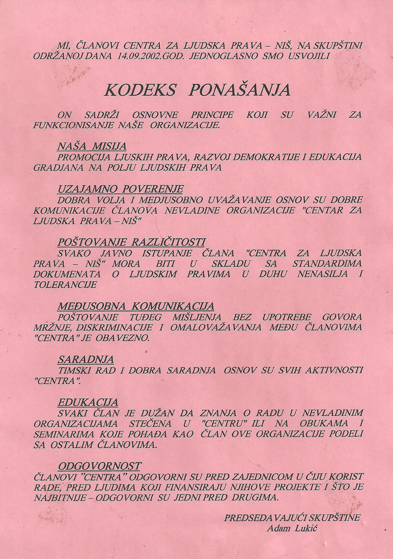 Kodeks ponašanja usvojen na sednici Skupštine Centra, 2002. godine